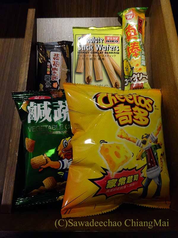台湾の板橋にあるグランドフォワードホテルの無料のお菓子