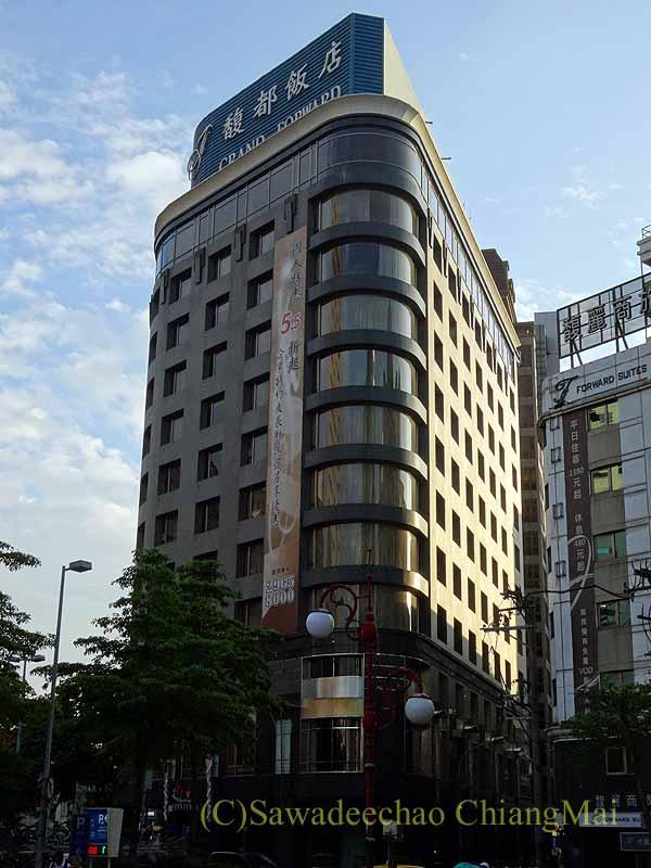 台湾の台北、板橋駅前にあるグランドフォワードホテル外観