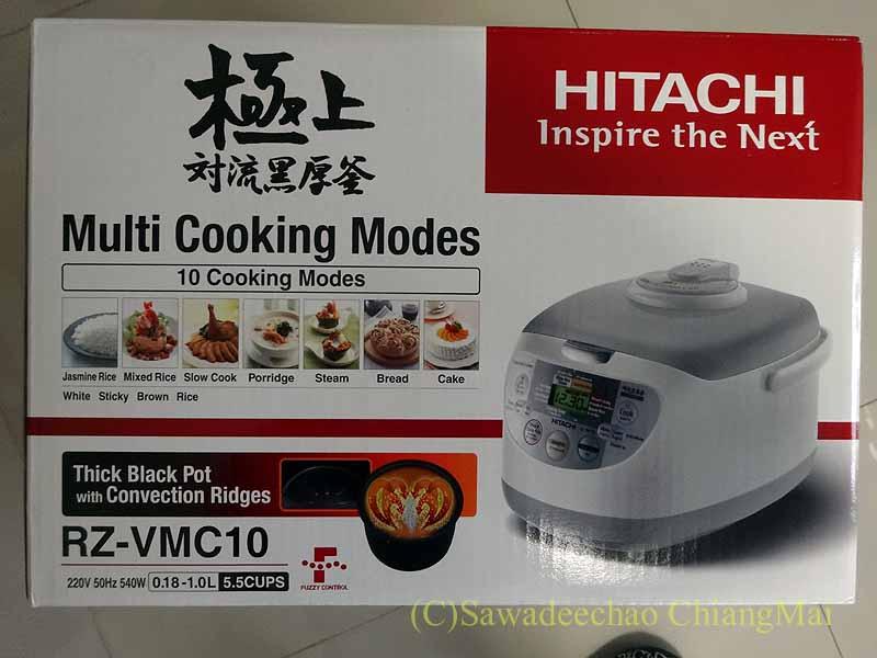 チェンマイ生活で購入した日立の電気炊飯器の外箱