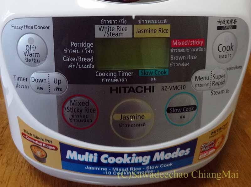 チェンマイ生活で購入した日立の電気炊飯器の操作パネル