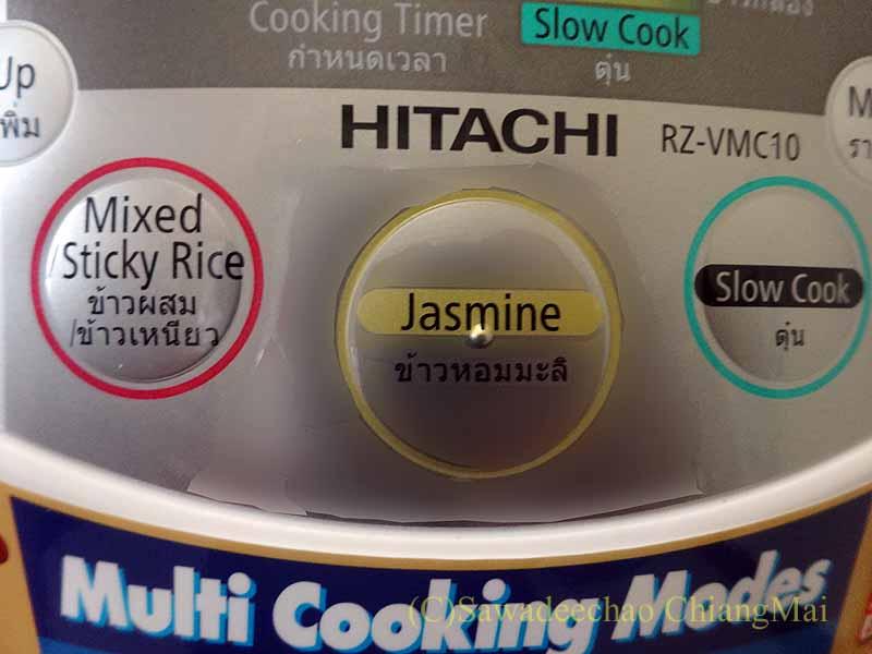 チェンマイ生活で購入した日立の電気炊飯器