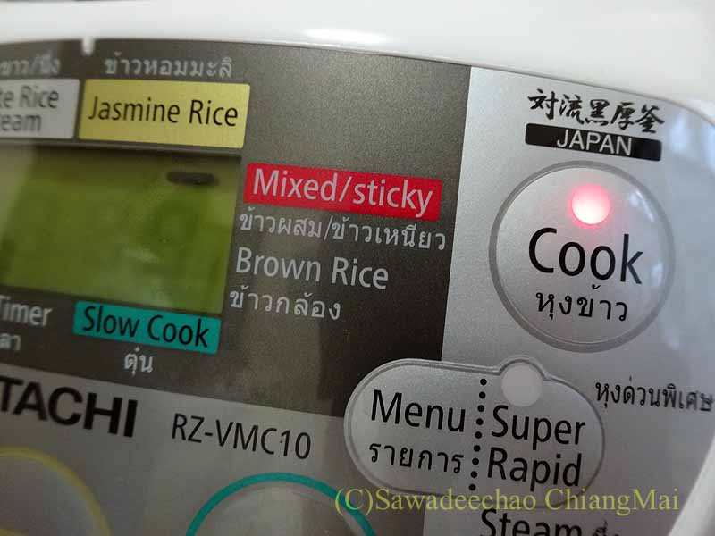 チェンマイ生活で購入した日立の電気炊飯器で米を炊く