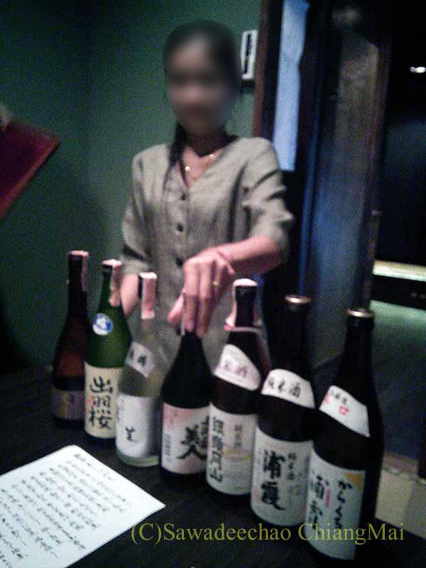 バンコクにある隠れ家的な高級懐石レストラン一味膳の日本酒