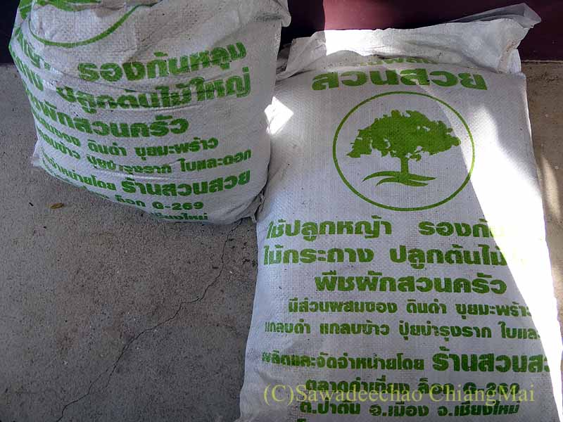 チェンマイ市内北部にあるカムティエン市場で買った土