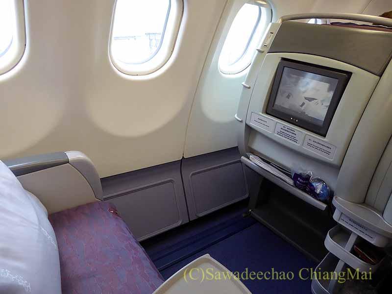 チャイナエアライン(中華航空)CI106便ビジネスクラス