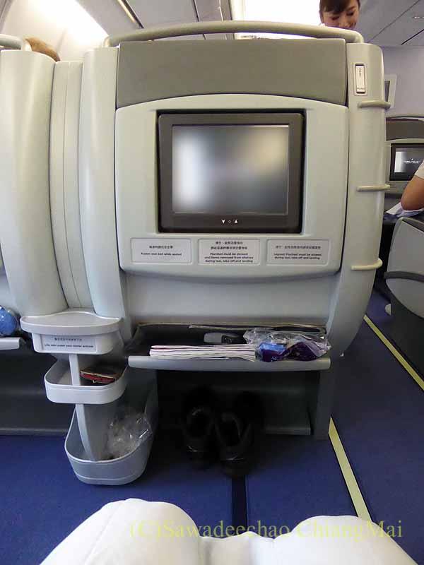 中華航空CI106便ビジネスクラスのシート