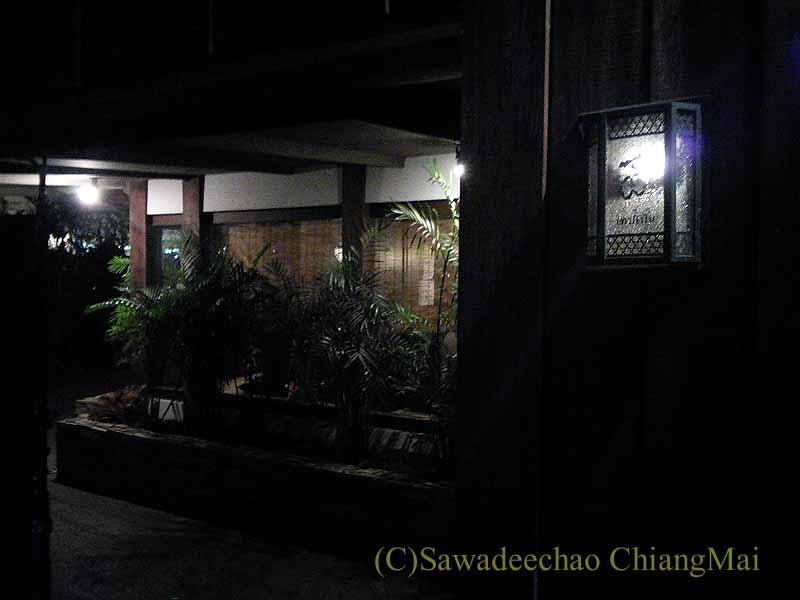 タイのバンコクにある居酒屋「てっぺん」の入口