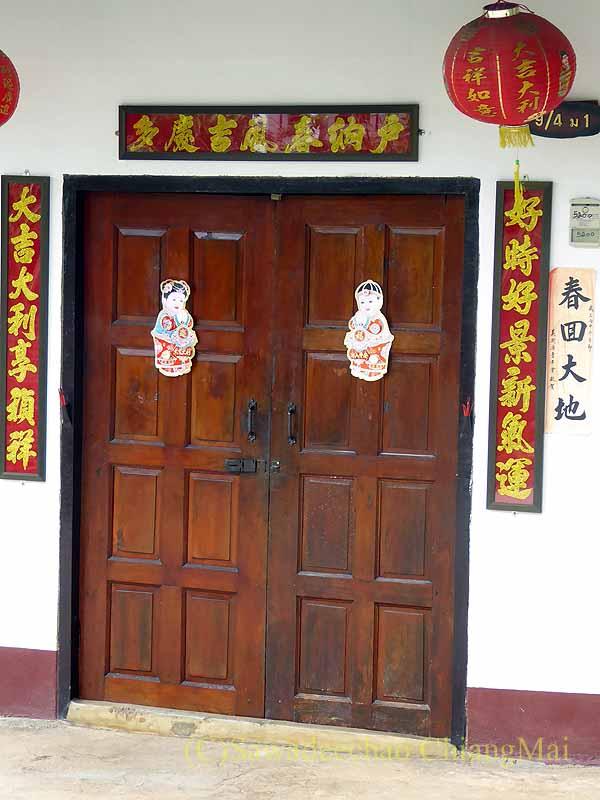 タイ最北部のチェンラーイ県メーサローンの住宅の扉