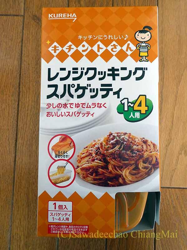 レンジクッキングスパゲッティの外箱