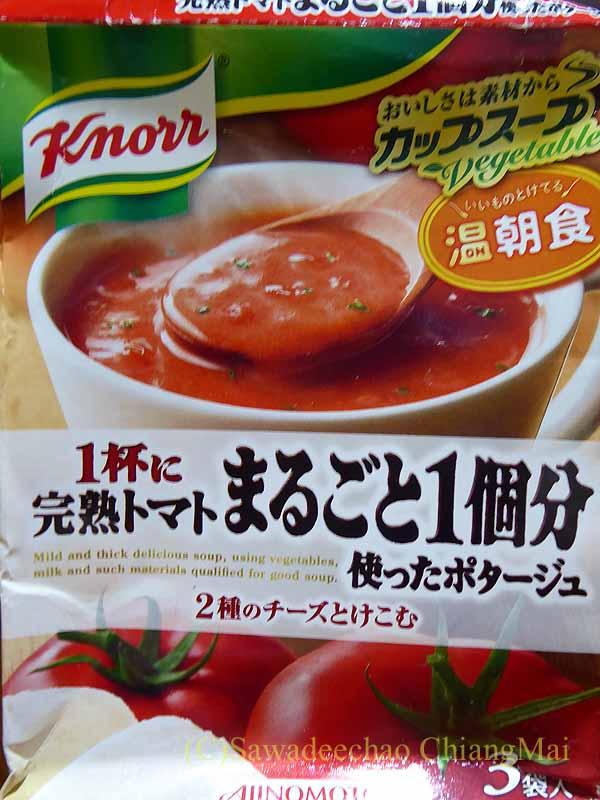 チェンマイ用に日本から持って来たスープ