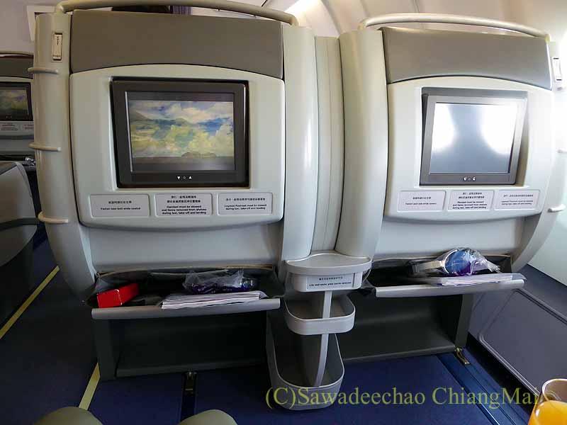 チャイナエアライン(中華航空)CI107便のビジネスクラスのシート