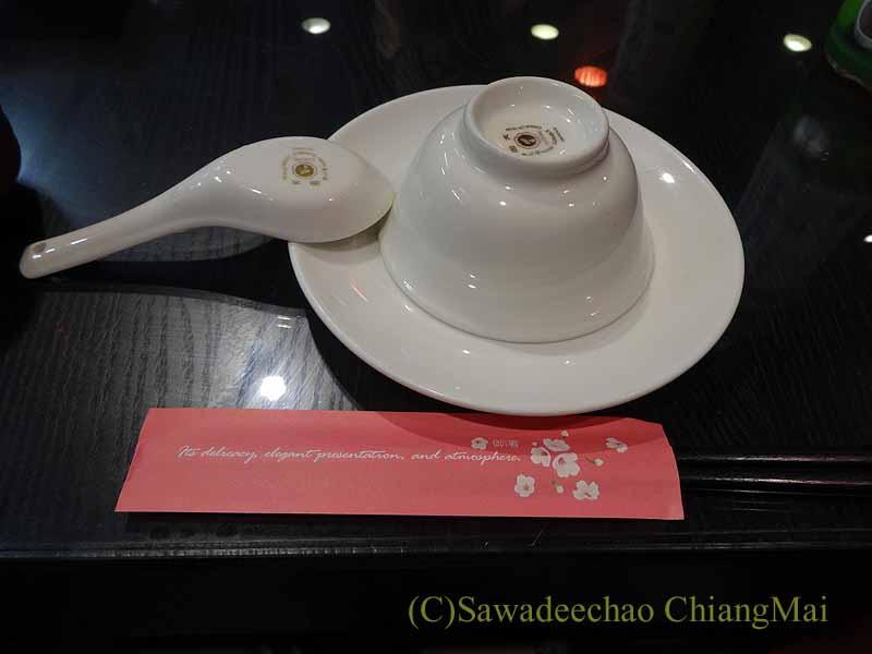 台湾の台北にある小籠包が絶品の濟南鮮湯包のテーブルセッティング