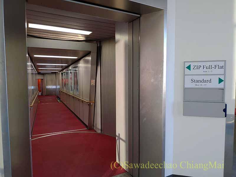 成田空港のジップエアの機内へと向かう通路