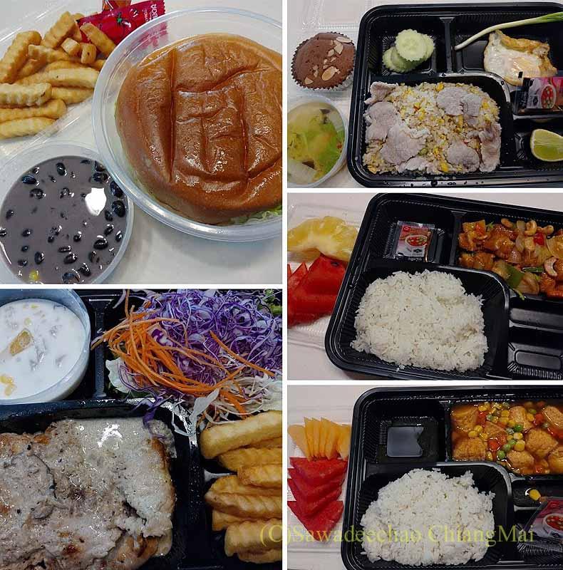 バンコクの隔離措置施設THE VERTICAL SUITEの食事(1)