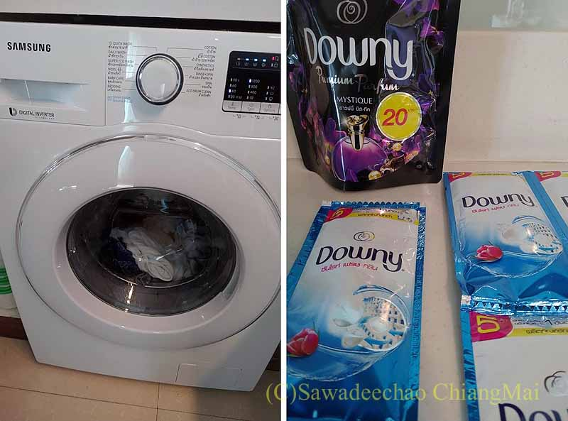バンコクの隔離措置施設THE VERTICAL SUITEの洗濯機