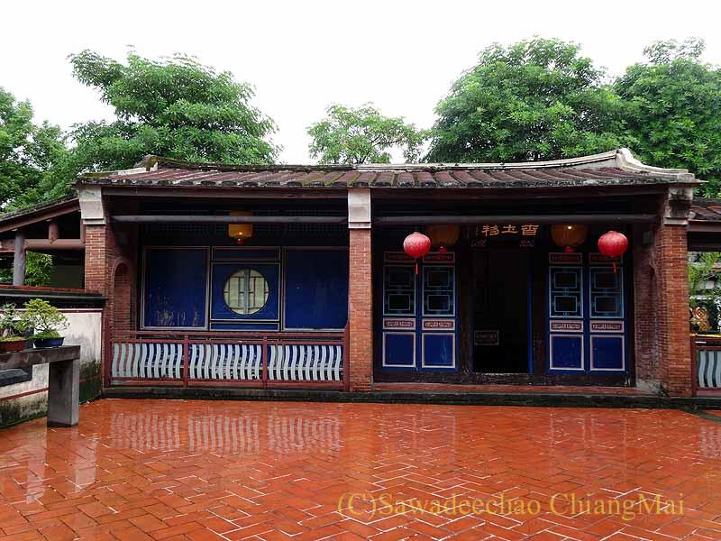 台北郊外にある昔の豪邸と庭園、林本源園邸の汲古書屋