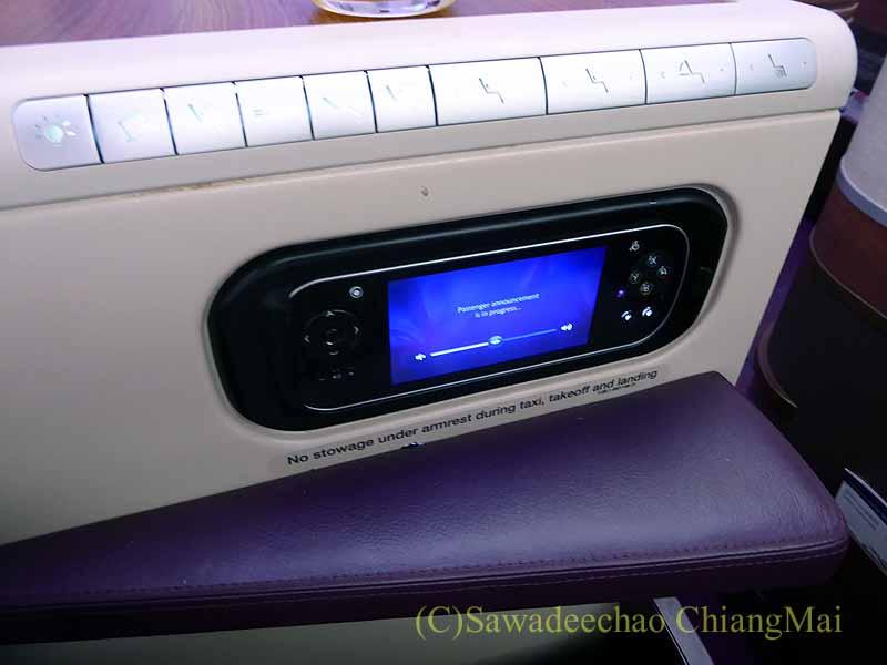 タイ国際航空TG121便のビジネスクラスのシートのコントロールパネル