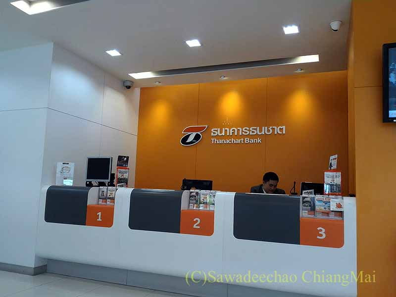 チェンマイ市内にあるタナチャート銀行