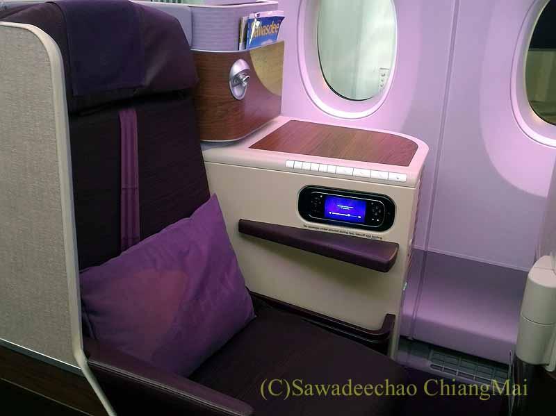 タイ国際航空TG121便のビジネスクラス