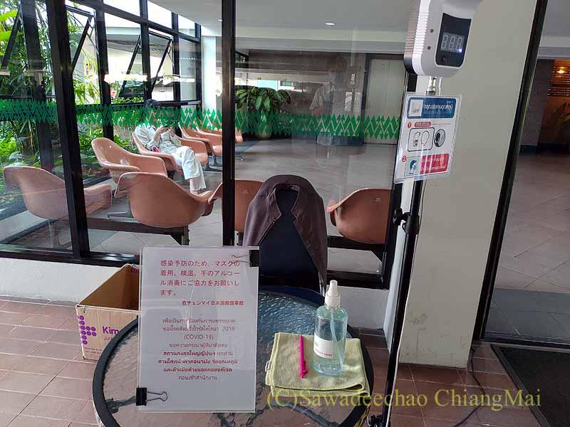 チェンマイの日本領事館あるビル入口
