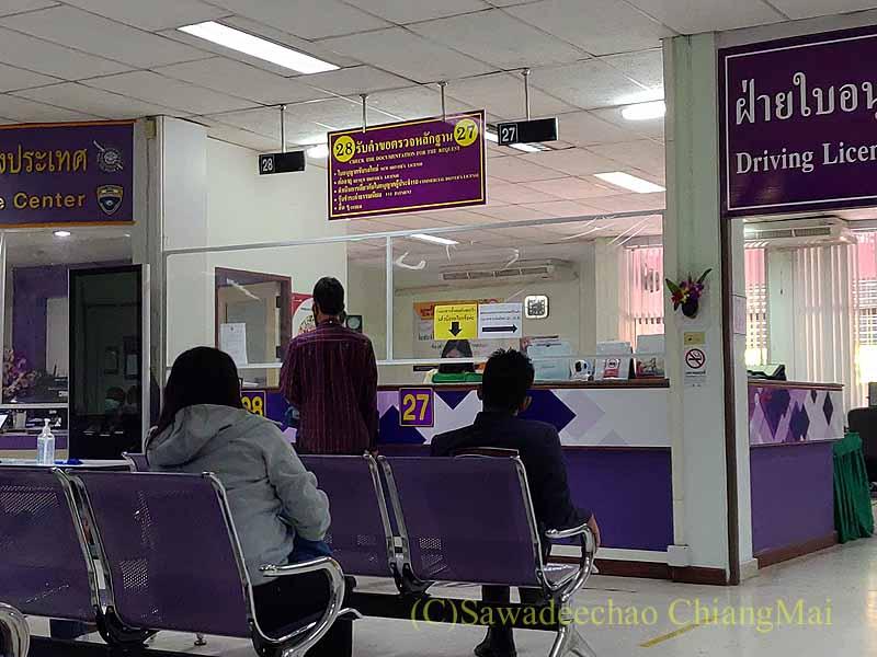 チェンマイの陸運局の27番カウンター