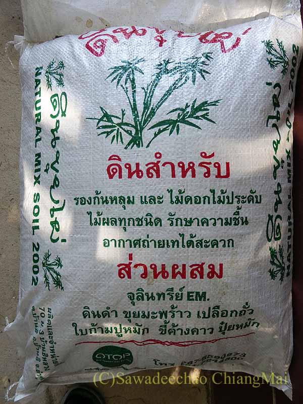 チェンマイにあるカムティエン草木専門市場で買った土