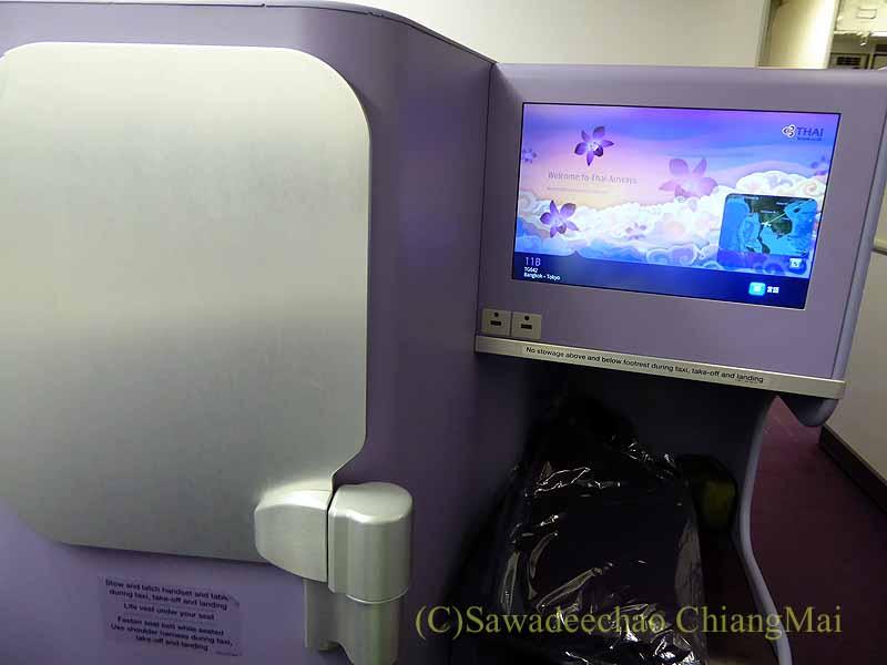 タイ国際航空TG642便のビジネスクラス