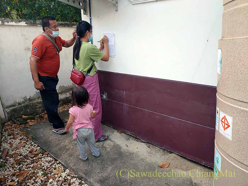 チェンマイの自宅の大規模修繕工事の下見
