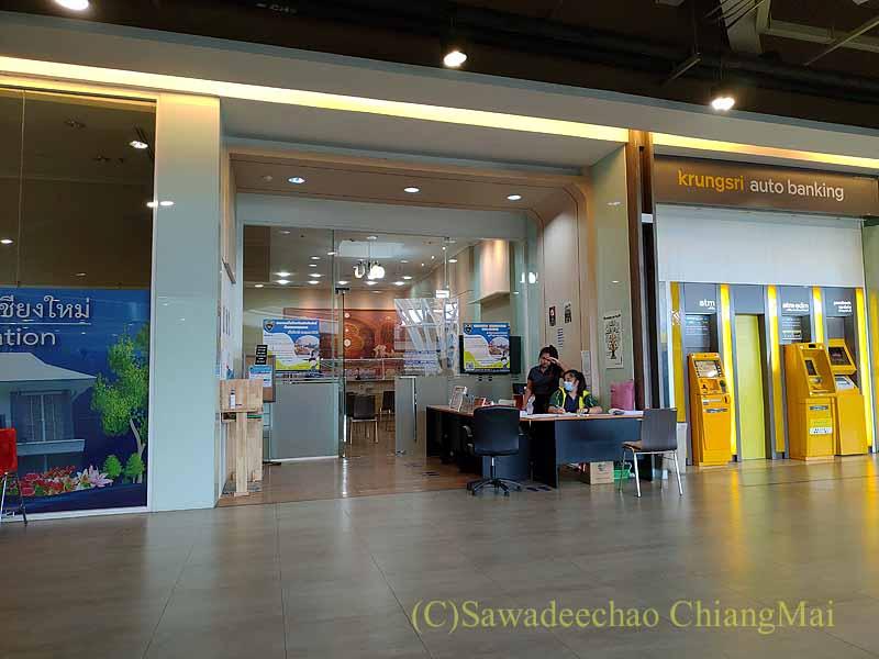 チェンマイのプロムナーダにあるイミグレーションオフィス