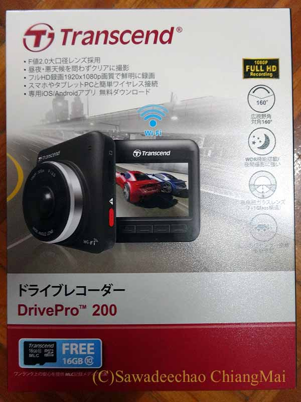 チェンマイの自家用車用に日本で購入したドライブレコーダー