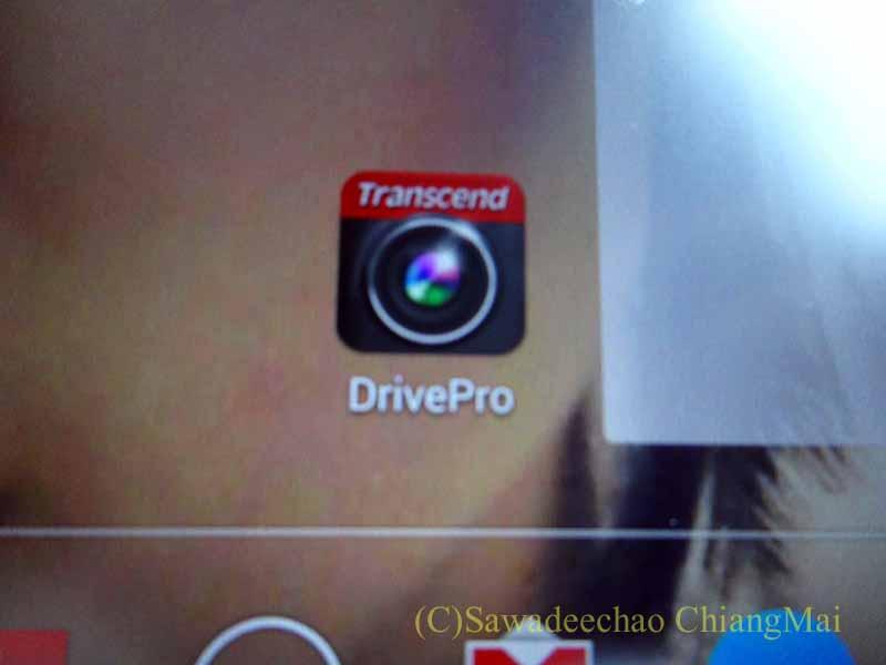 チェンマイの自家用車用ドライブレコーダーのアプリ