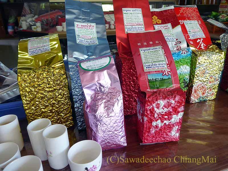 チェンラーイ県メーサローンの茶芸館、國琴商店