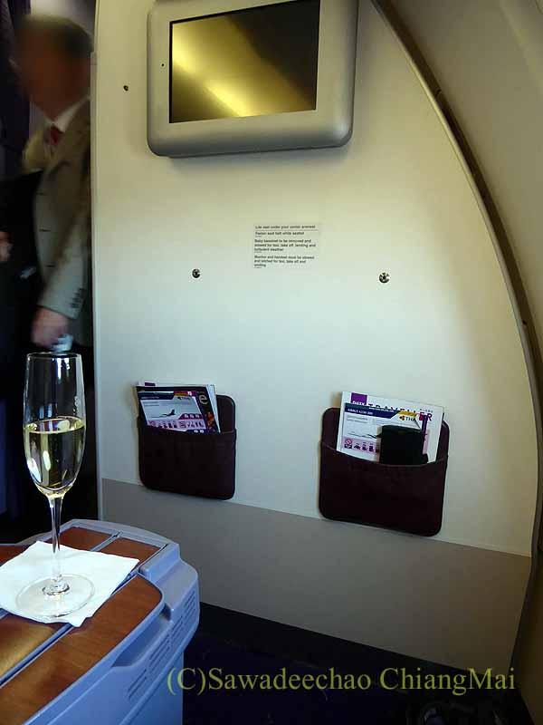 タイ国際航空TG641便のビジネスクラスのシート
