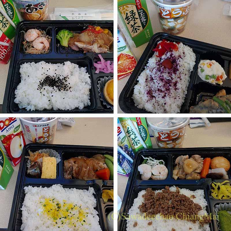 コロナ禍で日本帰国後、隔離される東横イン成田空港で出た昼食