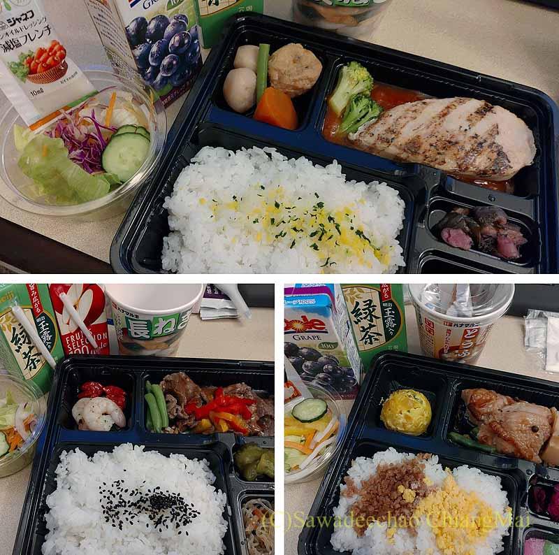 コロナ禍で日本帰国後、隔離される東横イン成田空港で出た夕食
