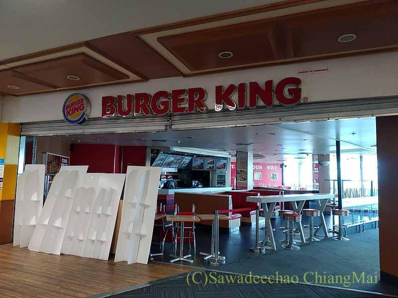 コロナ禍で閉店中のチェンマイ空港のバーガーキング
