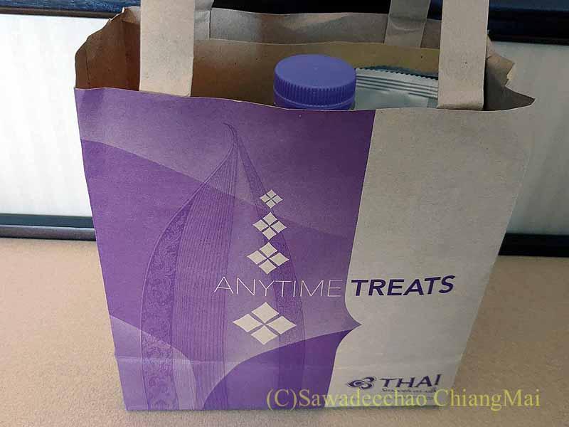タイ国際航空TG642便ビジネスクラスで出たスナックの紙袋