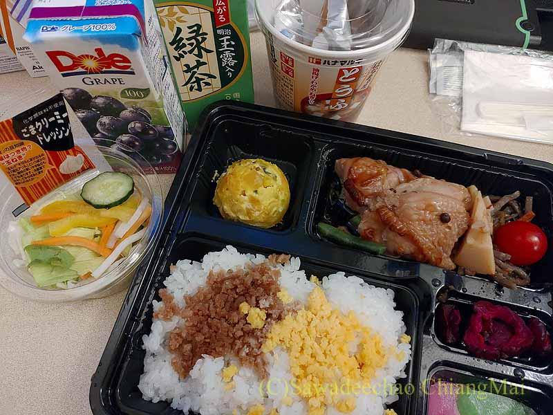 コロナ禍で日本に帰国した後に隔離されるホテルの食事