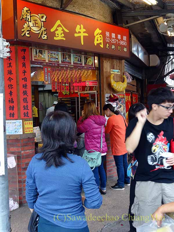 台北郊外にある三峡名物クロワッサンの店の店頭