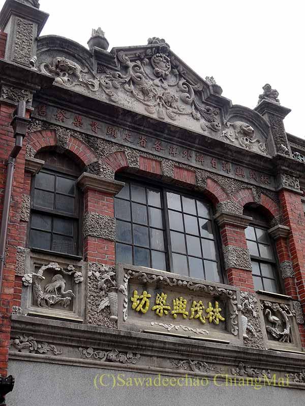 台北郊外にある三峡の三角湧老街の壁の装飾