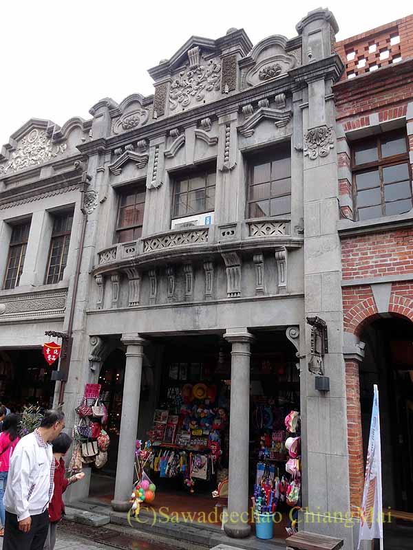 台北郊外にある三峡の三角湧老街の商店