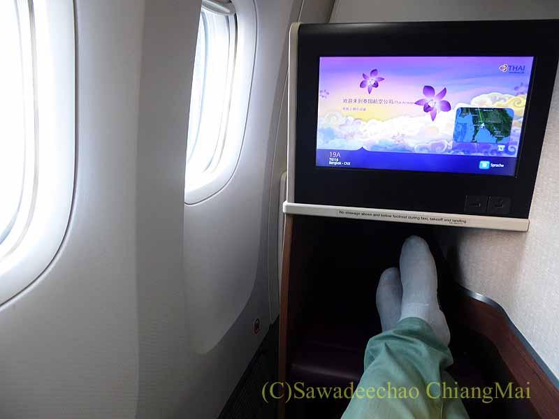 タイ国際航空TG116便のビジネスクラスのシート
