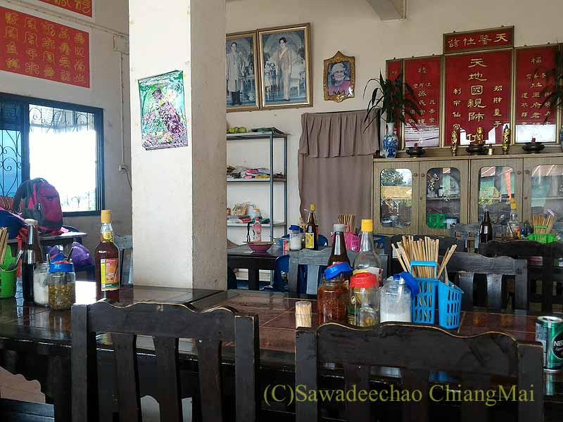 チェンラーイ県メーサローンの雲南麺餃館の店内