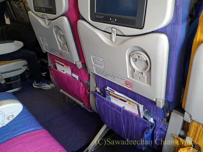 タイ国際航空TG319便カトマンズ行きのエコノミークラスのシート
