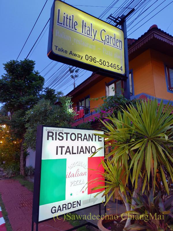 チェンマイにあるレストラン、リトルイタリーガーデンの看板