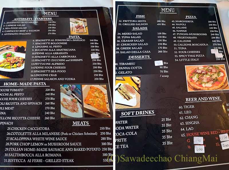 チェンマイにあるレストラン、リトルイタリーガーデンのメニュー